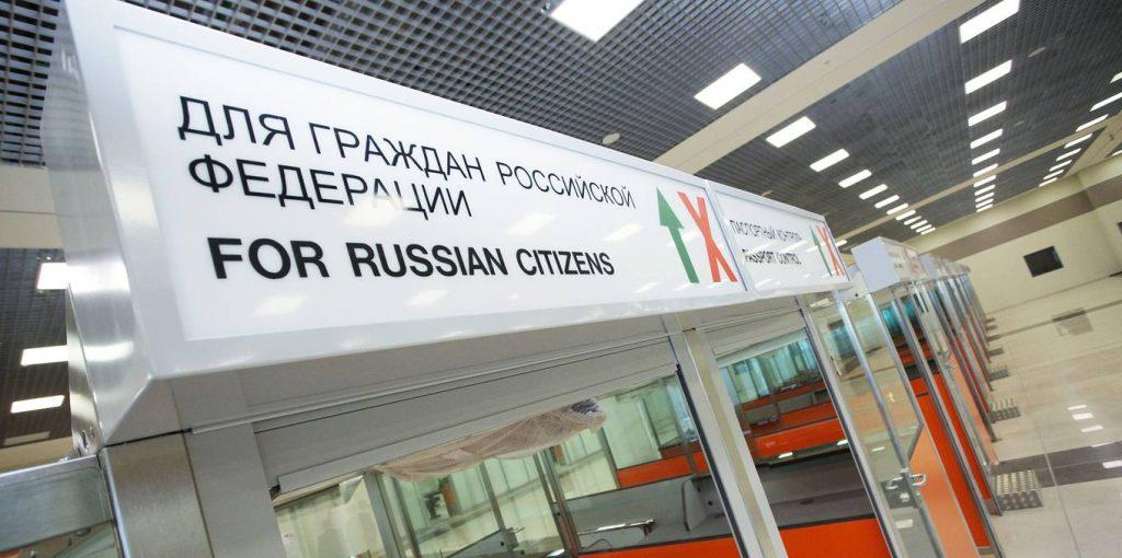В «Шереметьево» запустили автоматизированную систему паспортного контроля с помощью биометрии